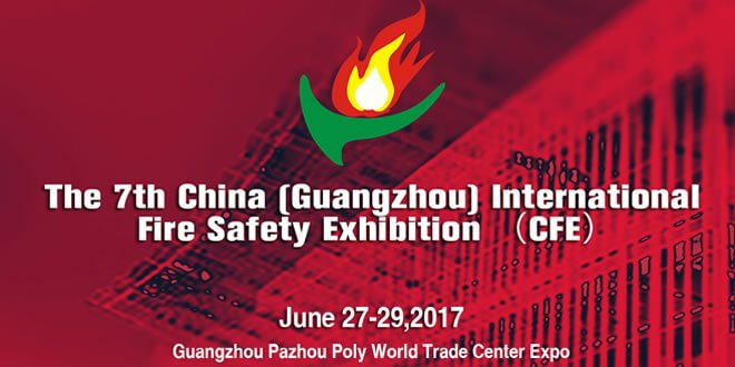 China (Guanghzou) International Fire Exhibition