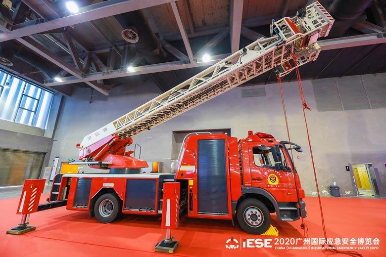 China (Guangzhou) International Emergency Safety Expo